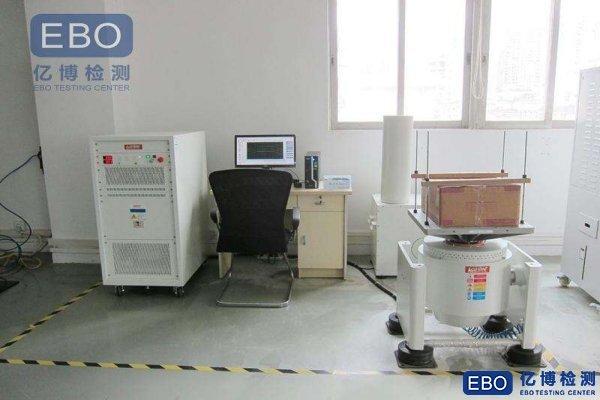 电子产品振动测试行业标准